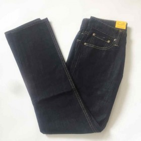 JB995 - Quần Jeans nam levi's slim fit