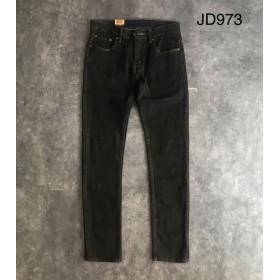JD973 - Quần Jean nam levis xuất dư xịn